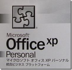 officexppl